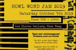 HOWL Word Jam 2019