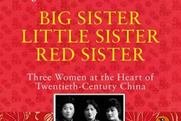 Sisters of China